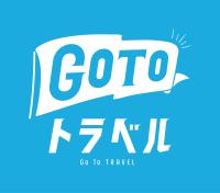 GOTOキャンペーン!!
