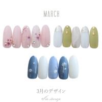 [定額ハンドジェル]今月のおすすめデザインコース(3月)