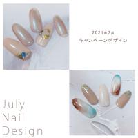 7月キャンペーンネイルデザイン